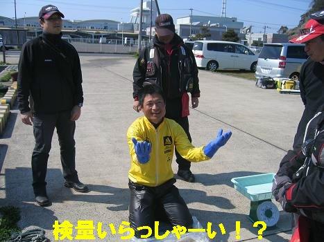 20110327_6