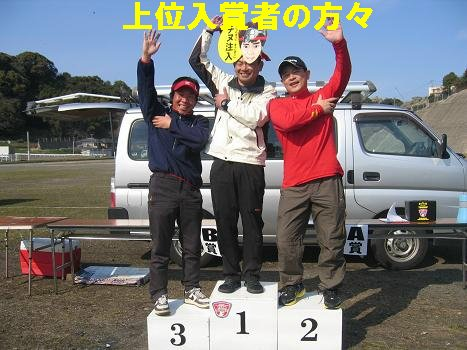 20110327_10