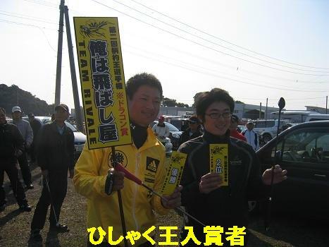 20110327_11