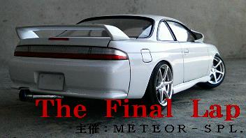 the_final_lap