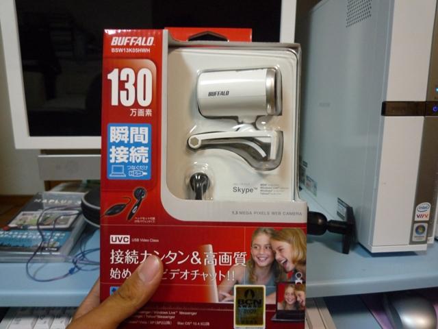 002_20090918214737.jpg