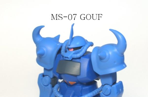 DSC_2567 - コピー