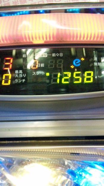 10,05乾き者恋歌