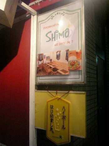 10,09SHiMa