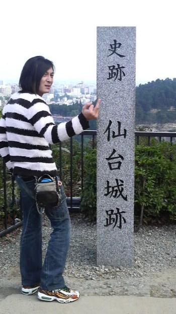 10,17仙台城跡