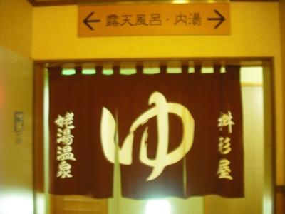 2011_0603_151017-DSCF0311.jpg