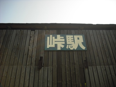 2011_0604_083843-DSCF0335.jpg