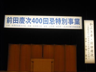 2011_0605_102200-DSCF0439.jpg