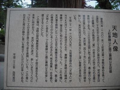 2011_0605_124505-DSCF0448.jpg