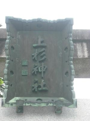 2011_0605_124747-DSCF0451.jpg