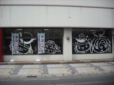 2011_0605_142332-DSCF0459.jpg