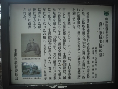 2011_0605_152624-DSCF0468.jpg