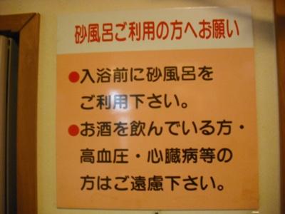 2011_0606_125344-DSCF0512.jpg