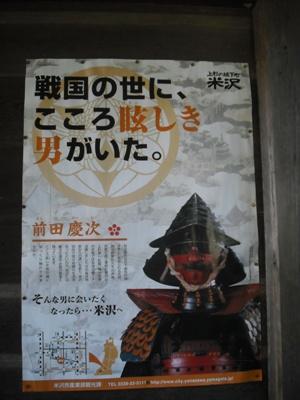 2011_0606_152603-DSCF0541.jpg
