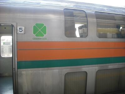 2011_0813_095517-DSCF0701.jpg