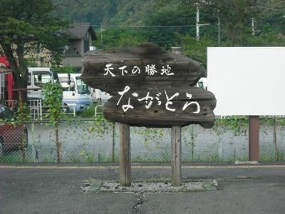 2011_0816_175937-DSCF0755.jpg