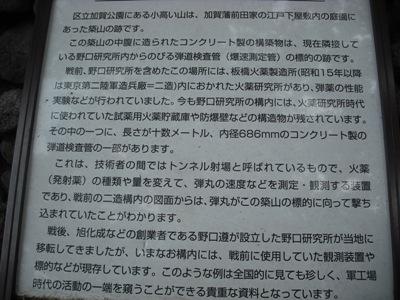 2011_0904_144149-DSCF0773.jpg