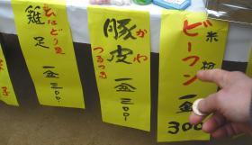 kiiro6_convert_20120129191205.jpg