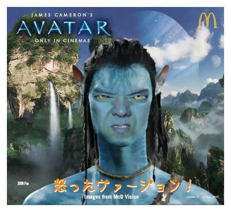 avatar7_character1.jpg