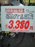 F1010074.jpg