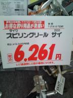 F1010075.jpg