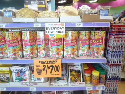 Hawaii+038_convert_20120407210616.jpg