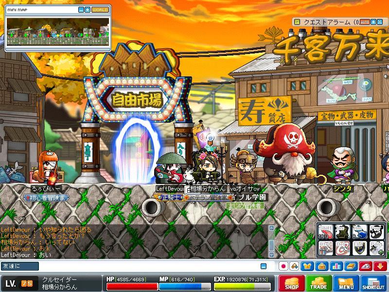 Maple100224_235938.jpg