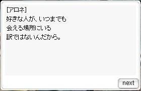 20100317_5.jpg