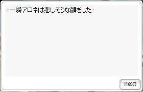 20100317_6.jpg