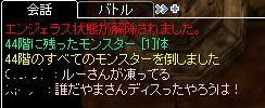 20100527_6.jpg