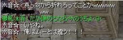 20101228_8.jpg