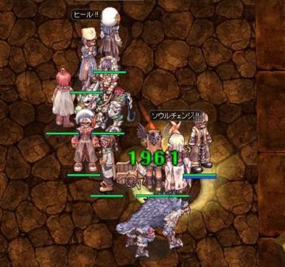 20110120_3.jpg