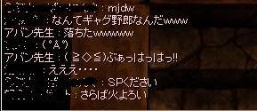 20110120_4.jpg