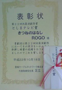 201010191516000.jpg