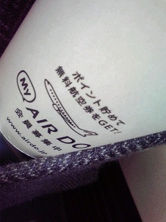 hako11.jpg