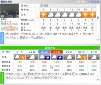 110420_toyota.jpg