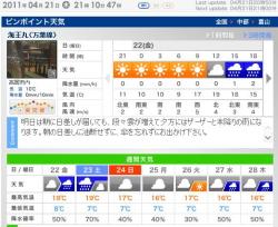 110421_takaoka.jpg