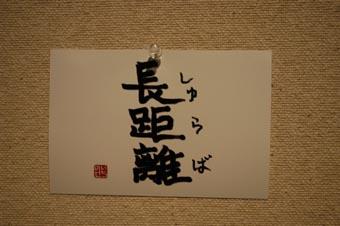 SYURABA.jpg