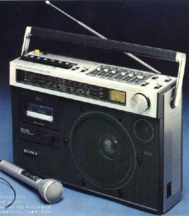sony-cf1990.jpg