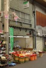 kimuratsukemono.jpg