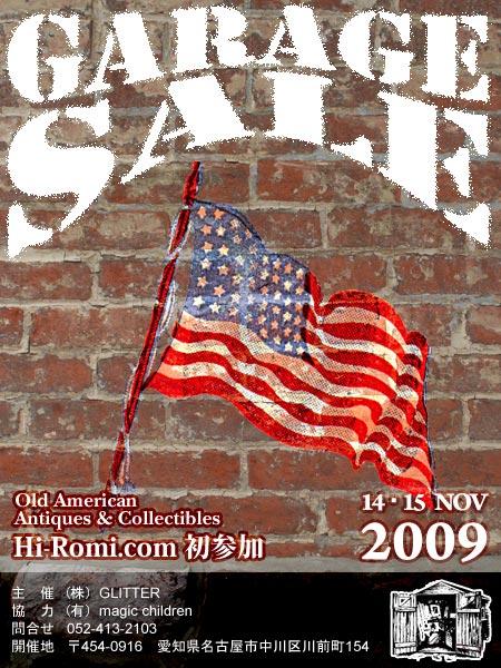 2009年11月14・15日 名古屋で開催されるGLITTER主催のガレージセールに参加出店します!