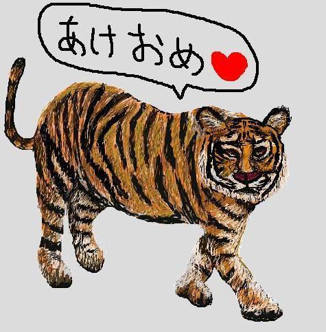 kannsei_20100103164915.jpg