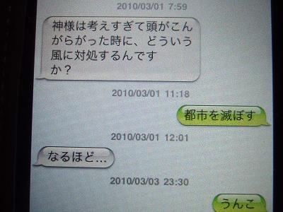 s-2010_0307manga0005.jpg