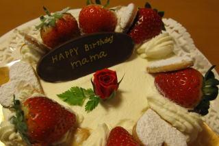 52歳誕生日