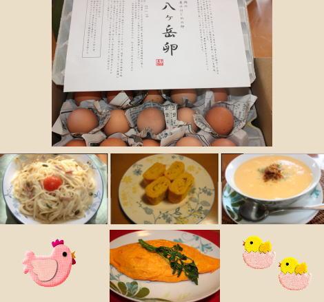産みはじめの卵
