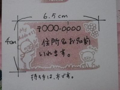IMGP2715_convert_20120324005550.jpg