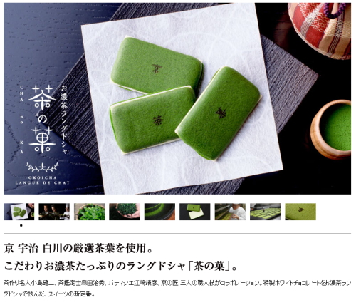 chanoka.jpg
