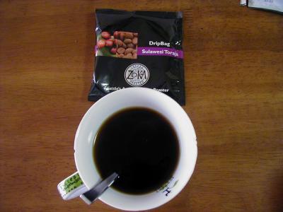 ZOKAコーヒートライ6