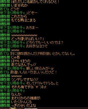 1_20120228191829.jpg