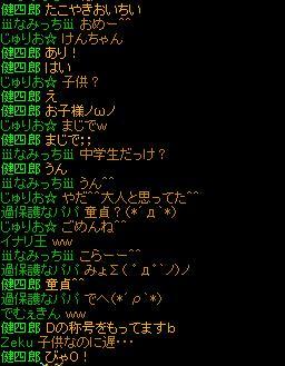 1_20120307174200.jpg
